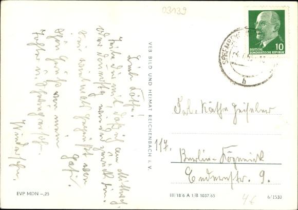 Postcard Schwarze Pumpe Spremberg in der Lausitz, | akpool.co.uk