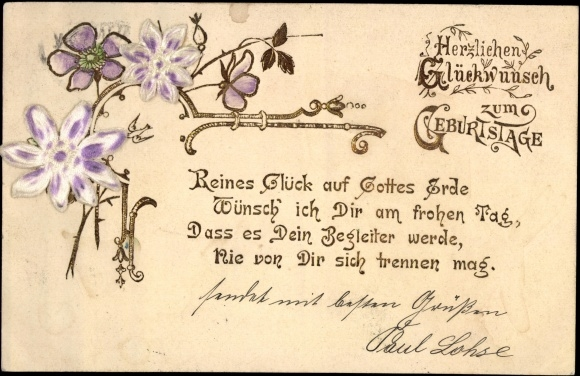 Gluckwunsch Zum 40 Geburtstag Frau Cehic Com Ar